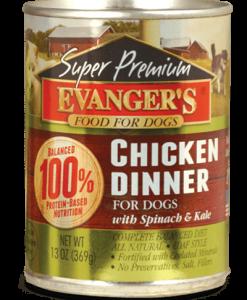 dog_food_evangers_superpremiumchicken_wet